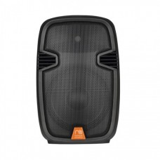 Акустическая система активная Maximum Acoustics E.12 BLU